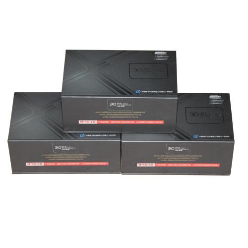 导航仪产品包装盒